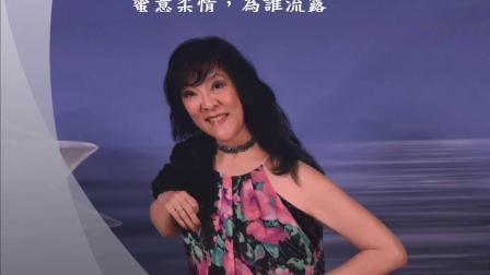 ▲秦淮河畔(鼠人仙劇情-2)作家水菱唱(11)