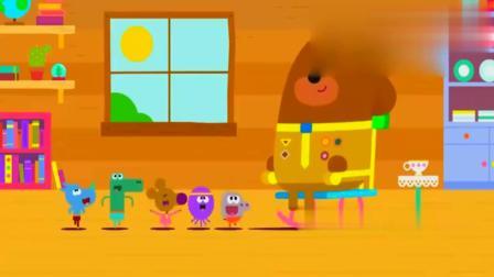 嗨道奇:小朋友开心玩玩具,阿奇教小朋友放轻松,一起慢慢来!