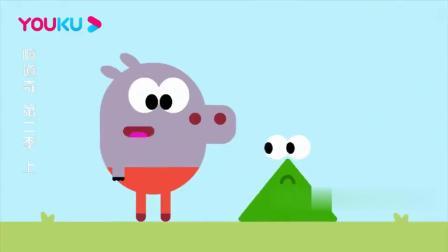 嗨道奇:小朋友们帮助小动物恢复声音,阿奇会动魔法棒帮他们!
