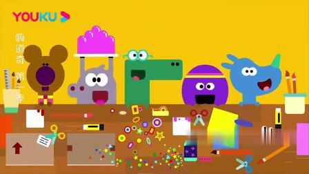 嗨道奇:小朋友们要表演偶戏,他们用很多东西制作出纸偶!
