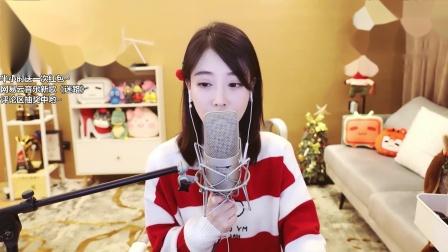 歌曲《世界那么大还是遇见你》演唱:冯提莫 Tencent视频