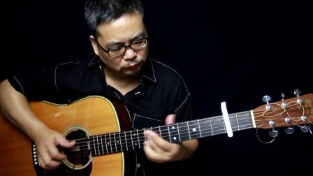 56【一生所爱C】阿涛吉他曲集示范