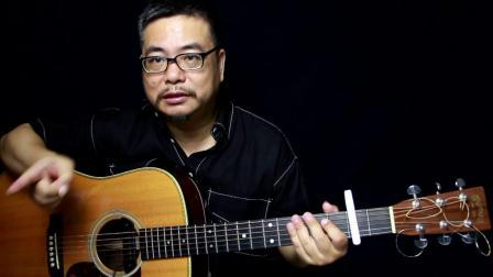 56【一生所爱。柔情版】阿涛吉他曲集教学