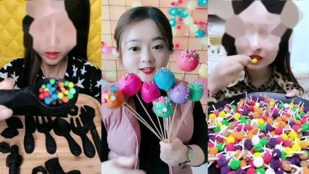 吃播:小姐姐直播吃彩色泡泡糖,好多的颜色,看着就想吃