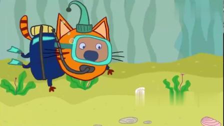 咪好一家:小猫咪第一次潜水,寻找爷爷的望远镜,布丁最先找到