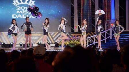 韩国小姐,大邱小姐选拔大赛