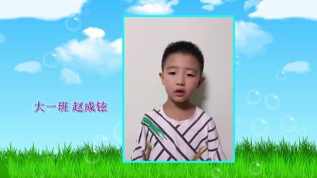 2020新太阳幼儿园大班毕业典礼