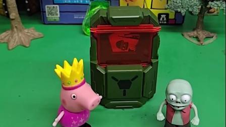 小猪佩琪有捷德奥特曼的盾牌,但是小鬼有危险,佩琪就把盾牌给了小鬼