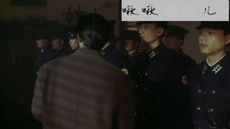 天与地:刘德华太帅了,张一鹏特派到上海,打击罪行为!