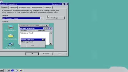 Windows Whistler 2296更改桌面图标