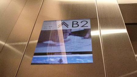 酒店大厅电梯3(二遍)