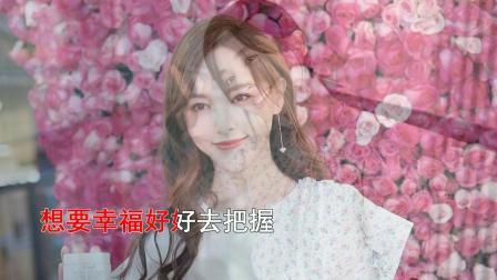 张剑锋-清清婉儿-人生爱情路-缘义视频
