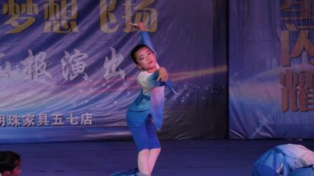 新星飞扬舞蹈培训中心2020暑期文艺汇演