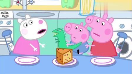 小猪佩奇:乔治吃了里奥吃不了的水果蛋糕,真是美味极了