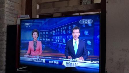 """电视直播""""新闻联播"""""""