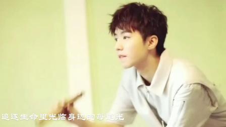 《少年》王俊凯:我还是曾经那个少年,没有一丝丝改变 Tencent视频
