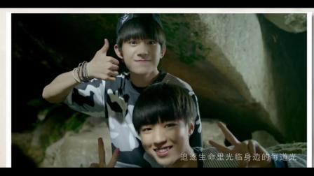 超火歌曲《少年》超好听,tfboys愿你历尽千帆,归来仍是少年 Tencent视频