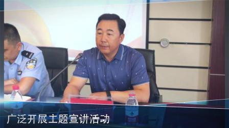 内蒙古巴彦淖尔市临河区应急管理局安全生产月宣传