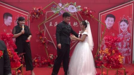 新婚 留念(米兰2020.8.12)