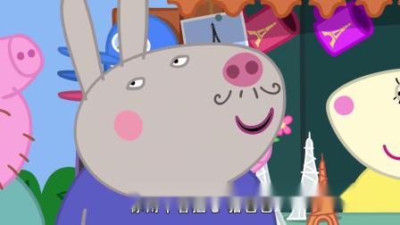 小猪佩奇佩奇爬上了埃菲尔铁塔的最高处,真是太勇敢了