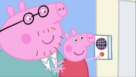 佩奇乔治坐电梯,猪爸爸抱起乔治,让他按最上面的按钮