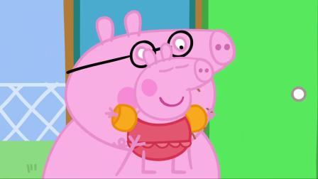 小猪佩奇娇小的乔治,带上臂圈后一下子长大了许多