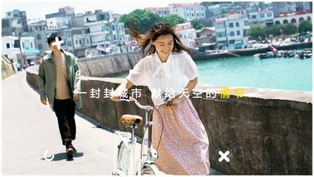 Mojito杰伦快闪 网红搞笑快闪婚礼视频 婚礼电子相册BM