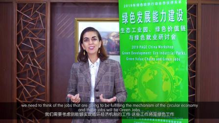 Suzhou workshop Video (ILO)