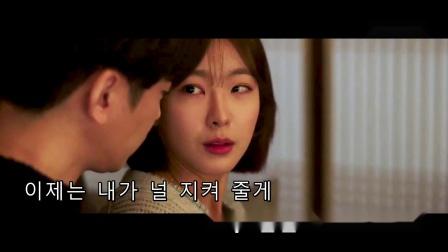 Horim - 나와 함께--女歌手--韩语--MTV--日韩--原版伴奏--高清--1--2