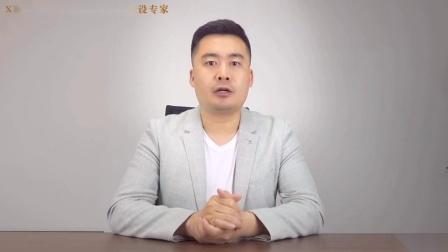 新管理陈宝老师:企业里为什么需要有组织架构图?(企业培训)