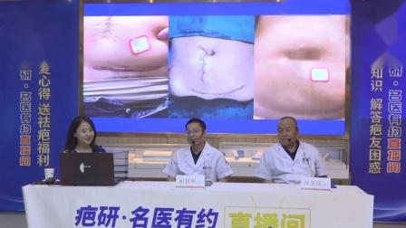 剖腹产疤痕增生要怎么去除?疤痕专家胡其林这样说