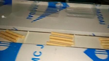 蛋卷包装机 手指饼干包装机