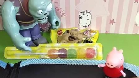 佩奇想要把糖果拿回来,就要画一个西瓜冰激凌,这样才会给她糖果