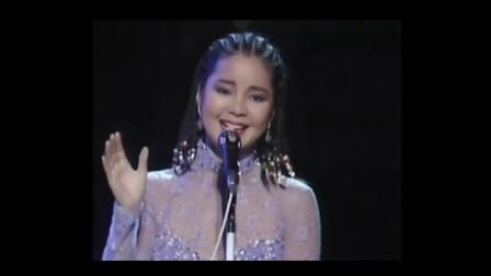 星星寶麗金視頻版第一段-鄧麗君-高山青.何日君再來.++