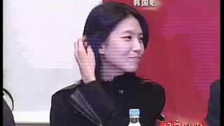 韩国歌手U-nee葬礼