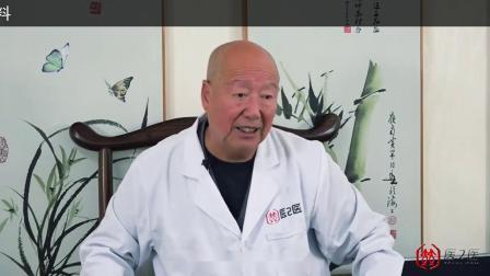 中医教学正骨培训发达摩手法李茂一病一方调理老年痴呆