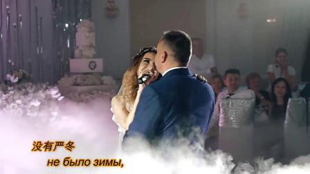 老爸的女儿-婚礼上新娘献给父亲-俄罗斯歌曲