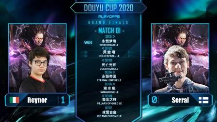 星际争霸2 8月13日斗鱼杯2020S1决赛日 Reynor(Z) vs Serral(Z) 2020