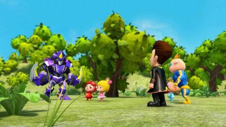 猪猪侠:魔龙王怀疑幻影,出去执行任务,还派人跟踪!