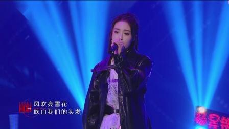 下一站传奇:吴亦凡带伤改编《时间煮雨》,助唱徐艺洋,画面太美