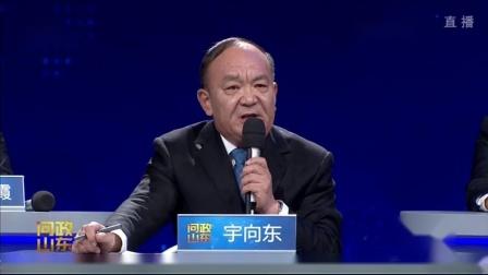 《问政山东》问政滨州 2020年8月13日