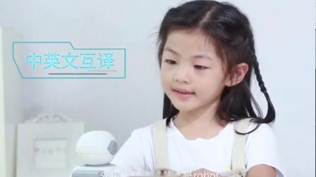 儿童智能机器人学习机早教机,音乐编程跳舞机器人