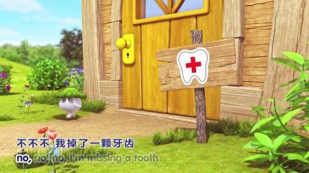 巴塔木流行儿歌:宠物生病了要送去宠物医院哦,不要乱治小动物