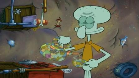 海绵宝宝:章鱼哥的垃圾房子,咖啡是垃圾,洗澡的水也是垃圾!