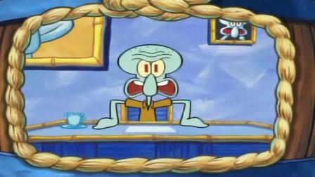 海绵宝宝:章鱼哥的脱口秀,成了派对,结果自己还被赶出去!