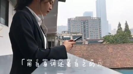 长沙北大青鸟学费  长沙北大青鸟实力超级演说家学员宣言