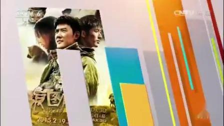 电影频道《中国电影报道》历年片头(2003-2020)