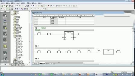 西门子PLC--S200基本指令编程入门06节