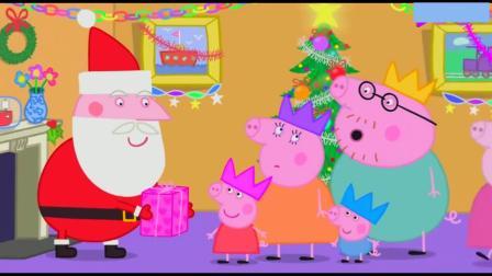小猪佩奇:圣诞老人在回家的路上发现了一个包裹,圣诞老人来了