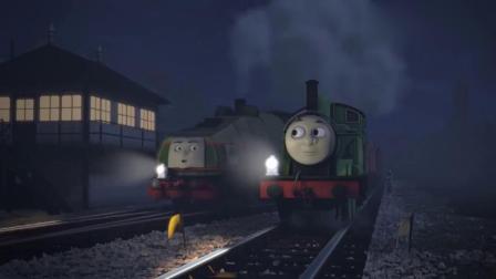 托马斯和他的朋友们:加图尔的灯又熄灭,其他火车看到被吓坏!